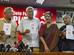 Cpm Releases Manifesto Proposes Statutory Min Wage Of Rs