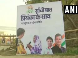 Priyanka Starts Her Election Campaign From Prayagraj Varanasi 140 Km Boat Ride