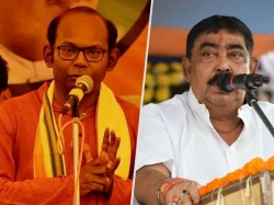 Bjp Leader Sayantan Basu Criticised Anubrata Mondal With Salt