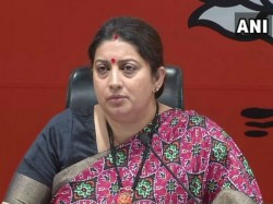 Bikaner Land Scam Case Family Package Says Smriti Irani While Attacking Congress