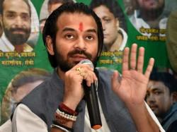 Tej Pratap Yadav Likely To Contest Against Father In Law Chandrika Rai In Saran