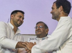 Congress Agrees To Do Alliance In Bihar According To Rjd S Condition