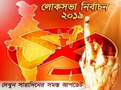 Lok Sabha Elections 2019 Know The Latest Updates Of The Campaign Wednesday Bengali