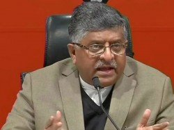 Bjp Workers Protest Outside Patna Airport Against Ravi Shankar Prasad And Sinha
