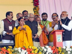 Uma Bharti Appointed Bjp S National Vice President
