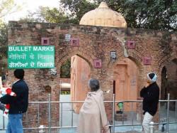 Years Of The Jallianwala Bagh Massacre