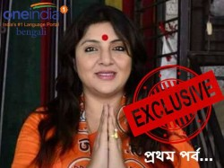 Bjp Candidate Locket Chatterjee Talks About Hooghly Loksabha Seat