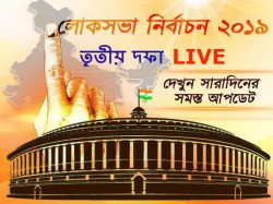Lok Sabha Elections 2019 Phase 3 Polling Live Updates Of 117 Constituencies Including Bengal S Five