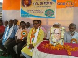 B R Ambedkar S 129th Birthday Celebrated In Sundarban