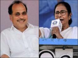 Mamata Banerjee Builds Congress In Adhir Chowdhury S District Murshidabad