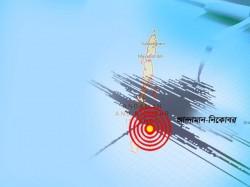 Consecutive 9 Time Earthquake Jolts Andaman Nicobar Islands Region