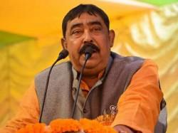 Anubrata Mondal Threats Presiding Officer Over Phone In Birbhum