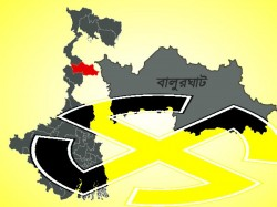 Know More About Balurghat Loksabha Seat Of West Bengal