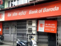 Dena Bank And Vijaya Bank Merger With Bank Of Baroda Comes Into Effect From 1st April
