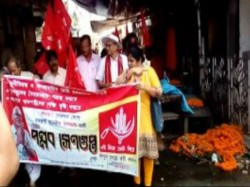 Cpi Candidate From Basirhat Pallab Sengupta In A Campaign On Sunday