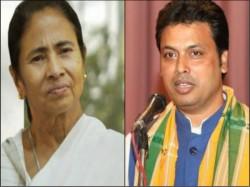 Biplab Deb Attacked Mamata Banerjee In Bankura