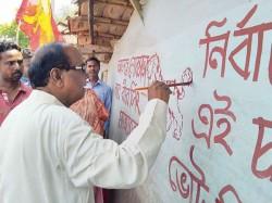 Un Beaten Bir Singh In New Challege At Purulia