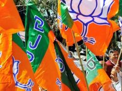 Bjp To Release Manifesto For 2019 Lok Sabha Polls On Monday