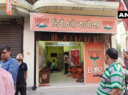 Dum Dum S Bjp Canditate S Campaign Stage Was Vandalised Acc