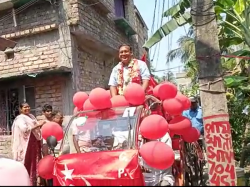 Cpm Candidate From Diamondharbour In A Campaign In Amtala