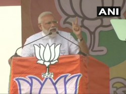 Modi Attacks Tmc And Congress On Corruption Issue In West Bengal In Bjp S Brigade Rally In Kolkata
