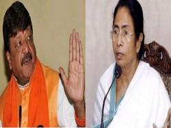 Bjp Leader Kailash Vijayvargiya Criticises Mamata Banerjee And Her Govt From His Howrah Meeting