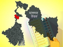 Know More About Maldaha North Loksabha Seat Of West Bengal
