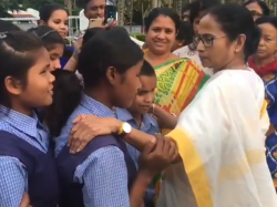 Mamata Banerjee Interacted With Students At A Blind School In Cooch Behar