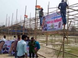 Mamata Banerjee S Symbol Can Be Shown During Narendra Modi S Rally In Cochbihar