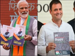 Differences Between Bjp And Congress Manifestos For Lok Sabha Poll