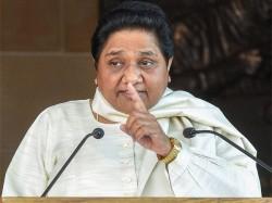 Mayawati Threatens To Congress To Withdraw Support From Madhya Pradesh