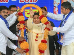 Bsp Has Biggest Bank Balance Reports Reveal A Day After Ambedkar Jayanti