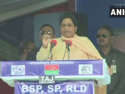 Mayawati Attends Mulayam Singh Yadav In Mainpuri Rally Slams Pm Modi On Caste Issue