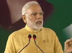 Prime Minister Narendra Modi Blasted The Congress Manifesto For The National Election