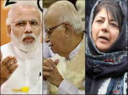 Pm Modi Praises Lk Advani S Blog Mehbooba Mufti Reacts