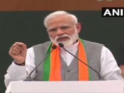 Bjp Releases Manifesto For 2019 Lok Sabha Polls