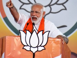 Narendra Modi In Bolpur For Bjp Loksabha Election Campaign