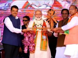 Congress Linked Peace Loving Hindus To Terrorism Narendra Modi