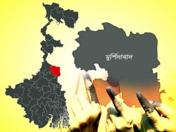 Know More About Murshidabad Loksabha Seat Of West Bengal
