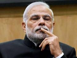 Chhattisgarh Cm Lodged A Complaint Of Alleged Poll Code Violation Against Pm