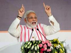 Naveen Pattanayak Indicates To Join In Nda After Lok Sabha Election