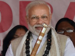 Book On Narendra Modi Named 56 Inches Will Be Published On Sunday From Sate Bjp Office