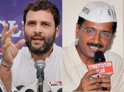 Congress And Aam Admi Party Till Now Fight To Build Alliance In Delhi Against Bjp