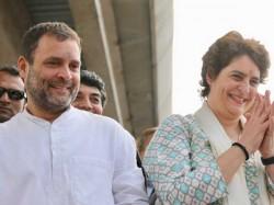 Cutest Sibling Clip In A Long Time Rahul Gandhi And Priyanka Gandhi In Kanpur Airport