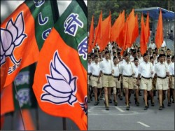 The Secret Report Of Rss Is Leaked About 2019 Lok Sabha Election