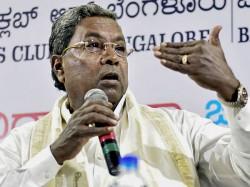 Former Cm Siddaramaiya Says Congress Will Not Get Majority In Lok Sabha