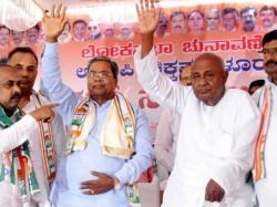 Former Karnataka Cm Siddaramaiya Clears Who Will How Many Seats In Lok Sabha