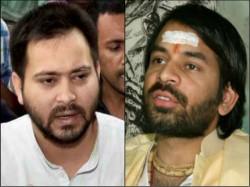 Tej Pratap Yadav Builds New Party Named Lalu Rabri Morcha