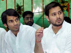 Tej Pratap Yadav Gives Message About His New Party Before Lok Sabha Election