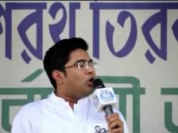 Abhishek Banerjee At Alipurduar Attacks Pm Modi S Centre